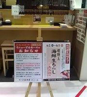 Sushi No Komatsu Suisan Soen