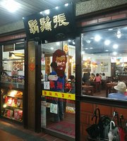 Formosa Chang Minced Pork Rice - Bade