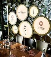 Agora Restaurant-Bar