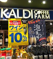 Kaldi Coffee Farm Asagaya