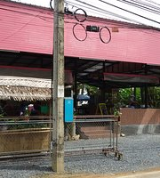 Jaew Restaurant
