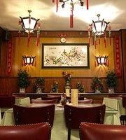 Wah Kel Chinese Restaurant