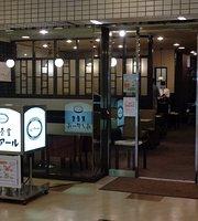 Cafe Renoir Shinjuku Sanchome Bygs Bldg