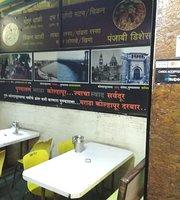 Maratha Kolhapur Darbar
