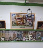 Totoro Dining Hall