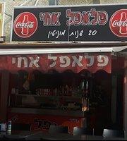Falafel Achi