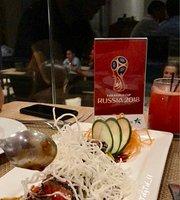 Restaurant El Dorado
