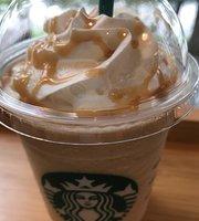 Starbucks Coffee Kyoto Research Park