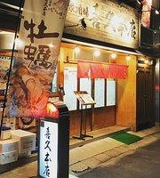 Taishu Sakaba Kiku Main Store