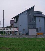 Okinawan Restaurant Shuri