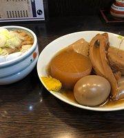 Izakayaoishi