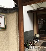 Shochu Jizake Handmade Japanese cuisine Uo Mittsu Kojimachi