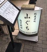 Kioicho Yamaguchi