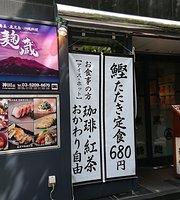 麹蔵 神田店