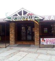 Veterok Cafe
