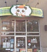 Giant Panda Restaurant