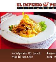 Restaurante El Imperio Peruano Sangucheria
