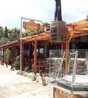 Ginis Tavern
