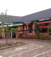 Komeda Coffee Shop Otsu Katada