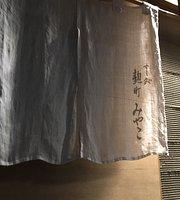 Sushi Dokoro Kujimachi Miyako