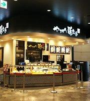 Torimura Aeon Mall Urawa Misono
