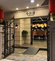 Xiao Bin Lou (Ri YueGuang Plaza)