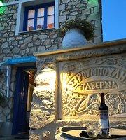 Strouboulis Taverna