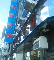 Karaoke-Kan Asakusa Kokusai Street