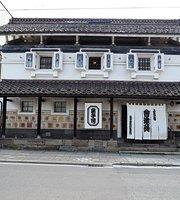 Aoi Aizu Main Store