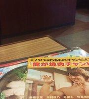 Yakiniku Restaurant Anraku-Tei Suginami Horinouchi