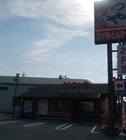 Katsuya Niizanobidome