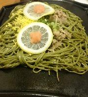 Yamaguchisankai no Megumi Bettei Fukunohana Akasaka