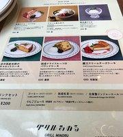 Grill Minoru
