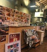 Minami Awaji Refresh Koryu House Yu-Puru