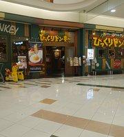 Bikkuri Donkey Aeon Mall Yahatahigashi