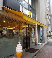 Doutor Coffee Shop Tsukiji Seirokadori