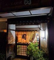 Seasonal Cuisine Tsukasa