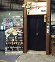 Kakiyaki Hajime Nishi Shinjuku Shop
