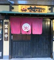 Samurai, Otemachi