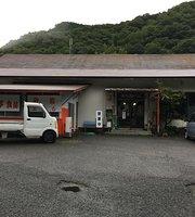 Drivein Ochiai
