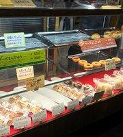 Aihiroshido Confectionery