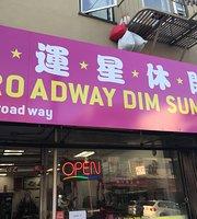 Broadway Dim Sum
