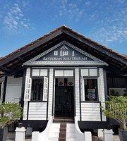 Restoran Seri Hijrah