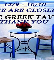 The Greek Tavern