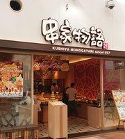 Kushiya Monogatari, Lalaport Kashiwanoha
