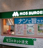 Mos Burger LaLaport Kashiwanoha
