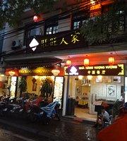 Wangwang Chinese Restaurant