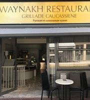 Waynakh