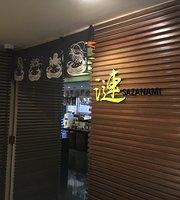Lian Japanese Restaurant