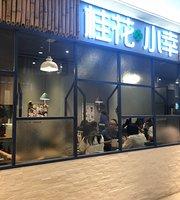 b+bc cafe - Tseung Kwan O